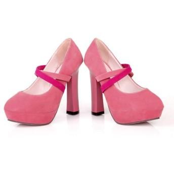 [MAMRE] パンプス サンダル アーモンドトゥ アンクルストラップ 大きいサイズ 黒 ブラック 23.5cm ファッション 脱げない ピンク 歩きやすい キレイめ レディース 靴 走れる 疲れない 12cmヒール パーティー リワード 厚底 長時間 痛くない