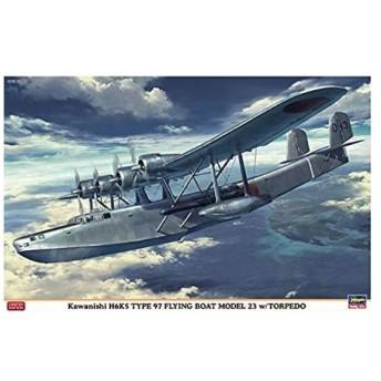 ハセガワ 02163  川西 H6K5 九七式大型飛行艇 23型 魚雷搭載機