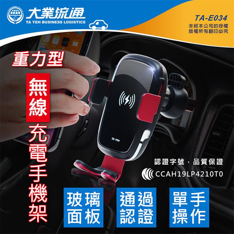 (買就送-冰絲頭頸枕) 重力型自動無線充電手機架 玻璃面板 觸控感應 自動開夾