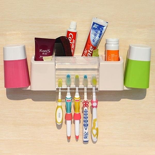 牙刷架 漱口杯套裝四口之家壁掛式粘膠浴室置物架牙具座