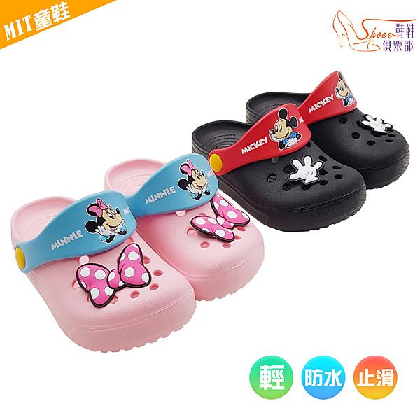 童鞋.Disney迪士尼 米奇米妮輕防水止滑2穿兒童花園鞋涼拖鞋.黑/粉【鞋鞋俱樂部】【107-D11934】