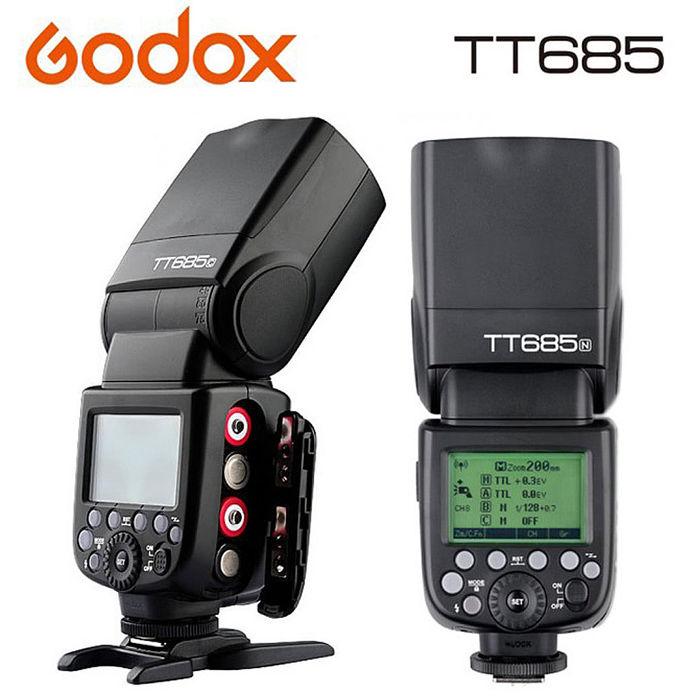 GODOX 神牛 TT685 TTL 閃光燈 GN60(公司貨)TT 685NIKON