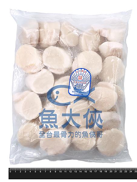 1D3B【魚大俠】BC018特大北海道生食級干貝( L規/21~25顆/1kg/盒)#L