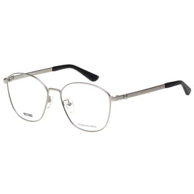 Moschino 小熊 光學眼鏡(銀色)