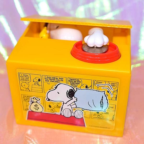 日本正版 史努比 SNOOPY 偷錢存錢筒 電動存錢筒 撈錢存錢罐