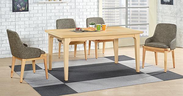 【IS空間美學】瑪蒂 5 尺栓木餐桌(2018-Q-434-1)