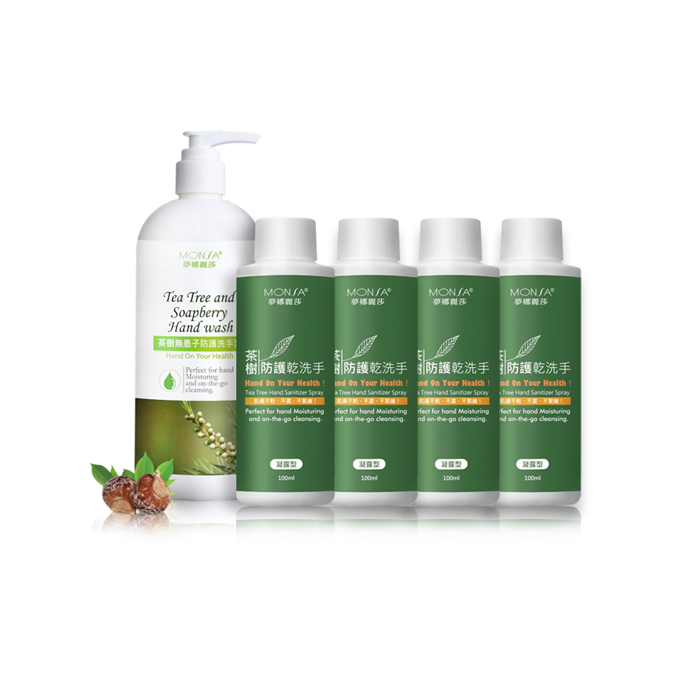 MONSA 茶樹無患子防護洗手乳500ML*1+茶樹防護乾洗手凝露型100ML*4 組合