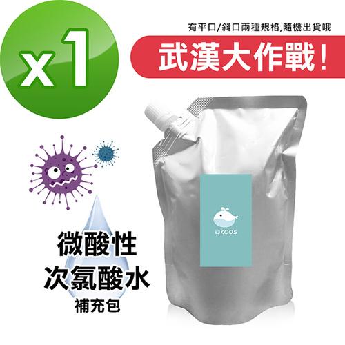 i3KOOS-微酸性次氯酸水-省荷包補充袋1袋(1500ml/袋)