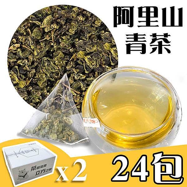 阿里山青茶 超值團購優惠兩箱24袋組【歐必買】