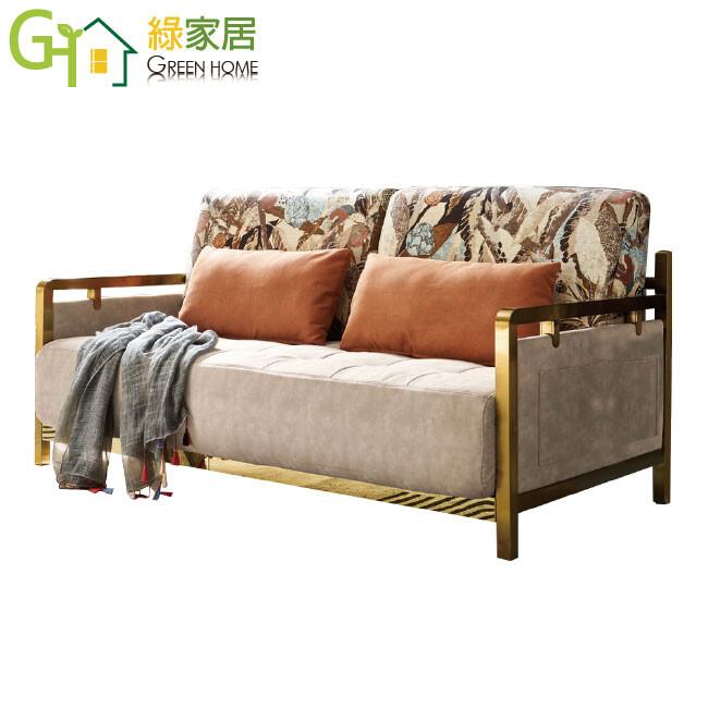 綠家居勒夫 時尚棉麻布多功能沙發/沙發床(拉合式機能設計)