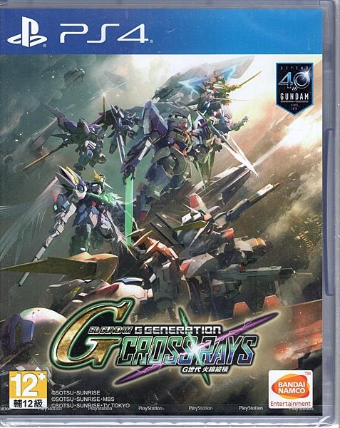 【玩樂小熊】現貨 PS4遊戲 SD 鋼彈 G 世代 火線縱橫 SD GUNDAM G 中文版