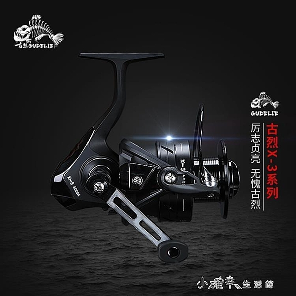 本汀古烈X3漁輪魚輪紡車輪全金屬漁線輪海竿輪魚線輪海桿輪遠投輪 【全館免運】