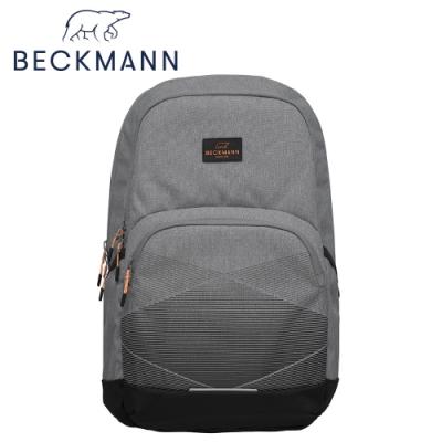 Beckmann 護脊書包 30L 時尚灰