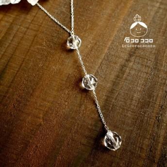 キラキラ3粒水晶の チョーカー風ネックレス(SV925使用)