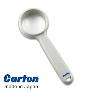 【日本Carton】8x/35mm 日本製非球面手持型高倍放大鏡