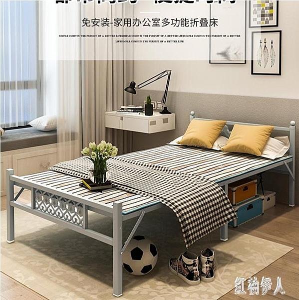折疊床家用單人簡易辦公室午休午睡出租房便攜雙人鐵床經濟型 PA14635『紅袖伊人』