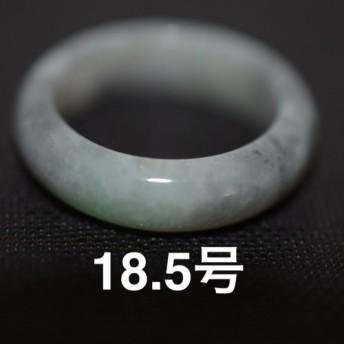 10-189 18.5号 天然 A貨 グレー 翡翠 リング 指輪 レディース メンズ 硬玉ジェダイト