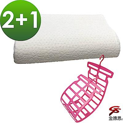 金德恩 台灣製造 曲線型透氣舒眠乳膠枕 63x41cm 兩組