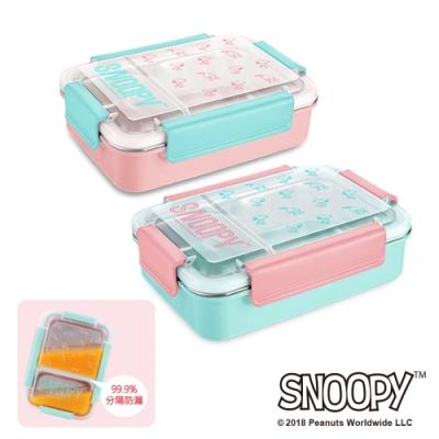 [買一送一 平均一入345] 史努比SNOOPY馬卡龍#304不鏽鋼完全分隔餐盒750ml(快)