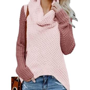 Qiangjinjiu 女性のジャンパーセーターニットタートルネックカラーブロック緩いプルオーバーセータージャンパー Pink US-L