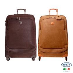 義大利BRICS LIFE 30吋 兩色 皮革拉桿箱 旅行箱 行李箱