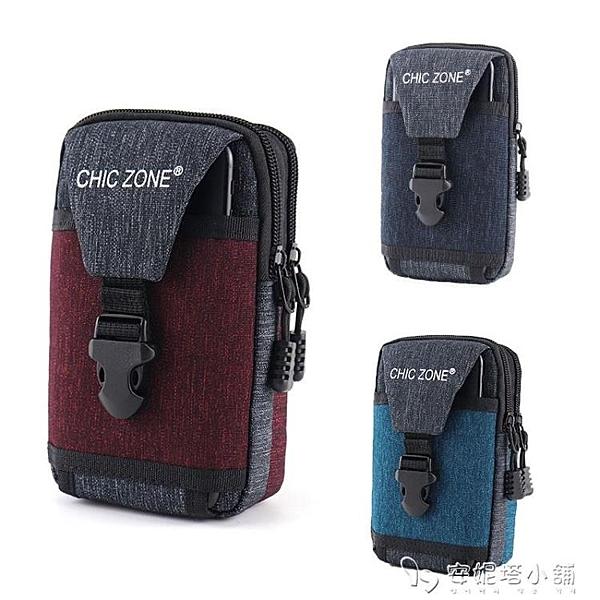 新款6.5寸手機腰包男穿皮帶手機套腰帶腰包多功能手機袋掛包臂包 夏季特惠