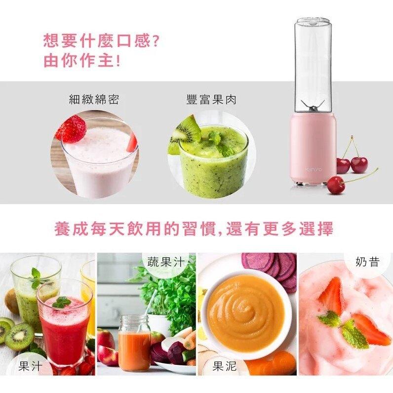 《大信百貨》迷你隨行杯果汁機 玻璃款 USB隨行果汁機 400ml 電動榨汁機 果汁機