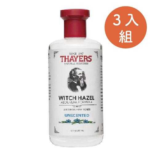 [Thayers] 金縷梅化妝水-蘆薈無香355ml(3入組)