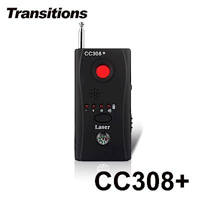 全視線CC308+ 多功能反偷拍/監聽偵測器-快