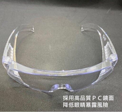 護目鏡套組 安全防塵護目鏡 防風防塵眼鏡 防風鏡 近視可用(台灣製)