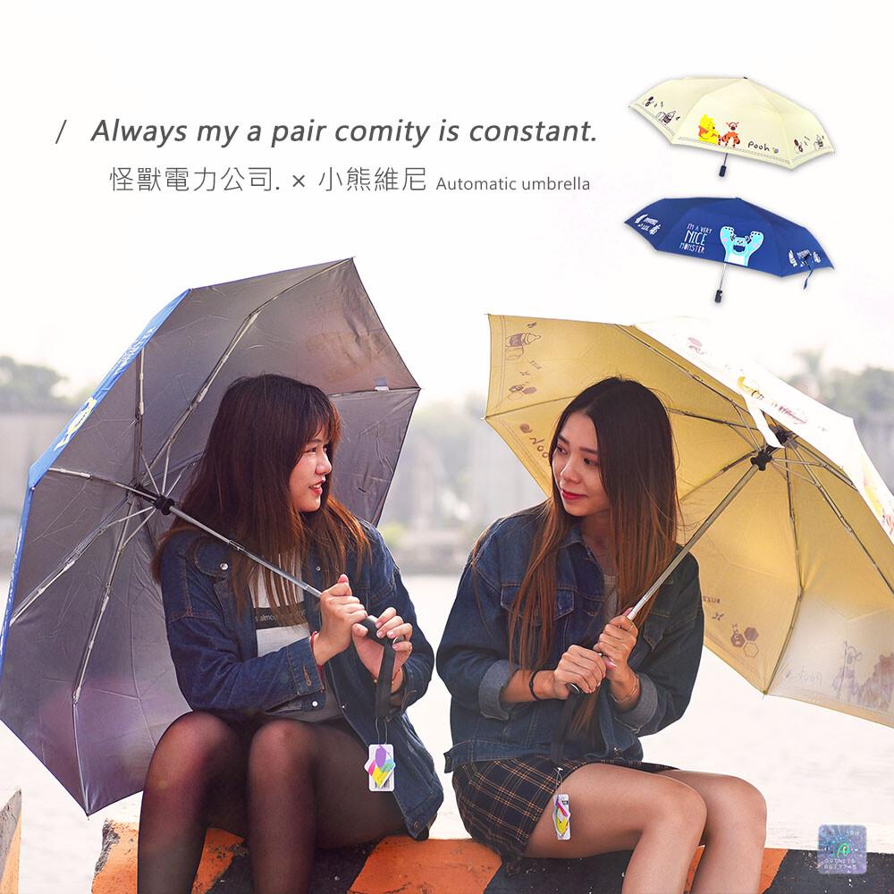 小熊維尼 - 自動開收傘