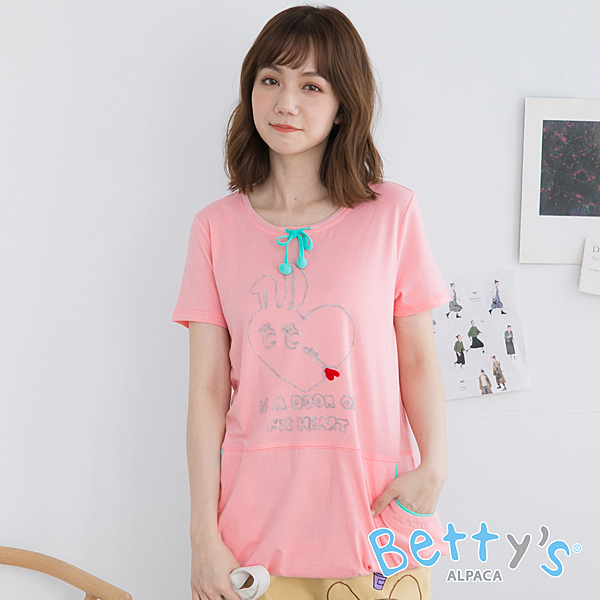 betty's貝蒂思 可愛跳色圓領T-shirt(粉色)