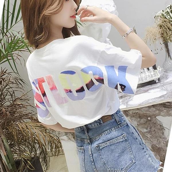 白色T恤女超火cec短袖2020新款夏季寬鬆恤ins潮黑色半袖上衣服 店慶降價