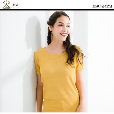 玄太-細緻特色織紋針織上衣(黃)