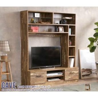 Cave 寄木柄 壁面収納付き テレビボード テレビ台 AVラック 新生活 引越し 家具 ※北海道・沖縄・離島は別途追加送料見積もりとなります
