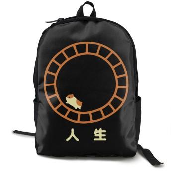 リュックサック バックパック カバン 鞄 Pack ハムスター人生 ペット 実験用動物 普段使い デイリー バッグ リュック 大容量 通学リュック 登山バッグ スクールバッグ A4 収納 レディース メンズ アウトドア 旅行 人気