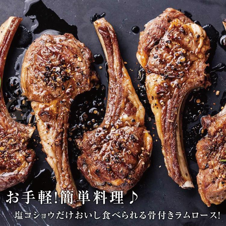【勝崎-免運直送】澳洲帶骨小羊排10包組(100公克/2片)