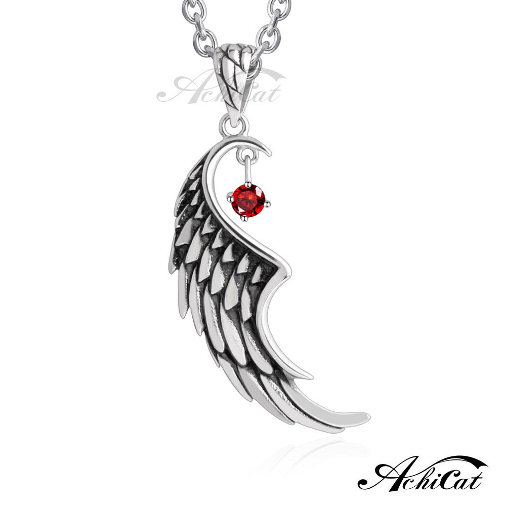 achicat 鋼項鍊 展翅飛揚 白鋼項鍊 單鑽項鍊 羽毛項鍊 個性項鍊 生日禮物 c8087