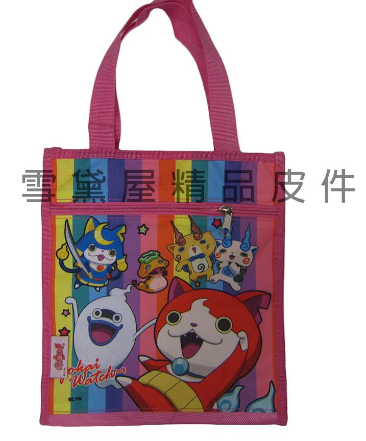 妖怪手錶 手提小型才藝袋簡易袋小容量正版授權公司貨防水尼龍布材質兒童上學餐袋簡易提袋