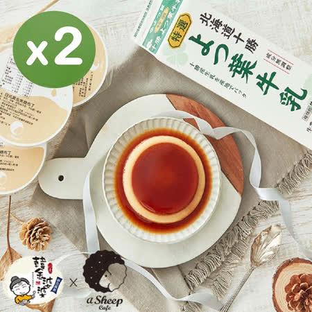 府城十大伴手禮名店結合台南網美韓系咖啡廳 米其林三星之旅推薦 台南金讚百家好店 豆腐酪慈母心,甜點好滋味 健康、自然又養生的品牌精神