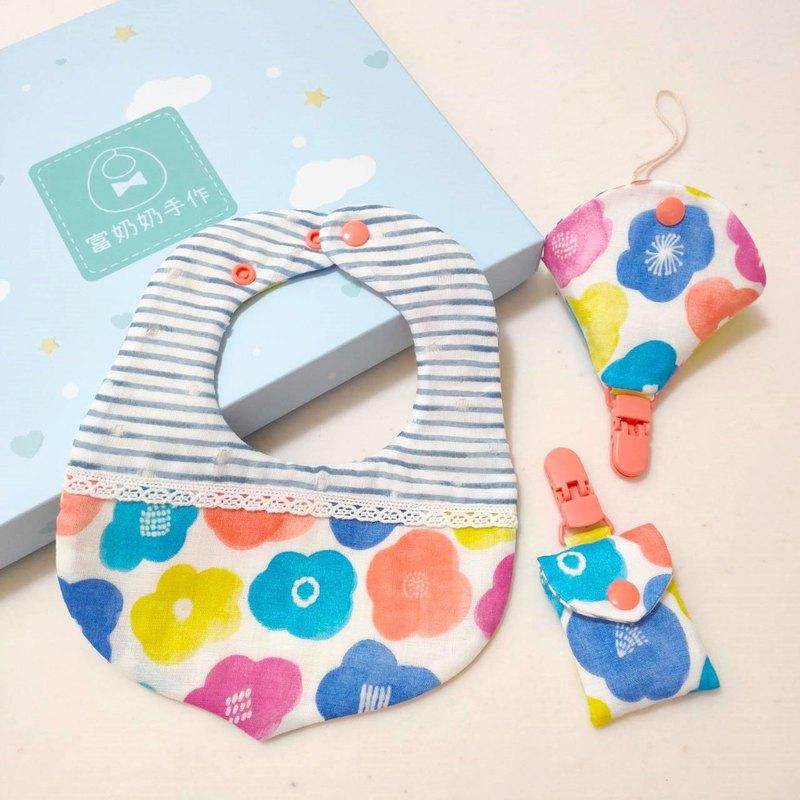 藍條 x 彩花 - 彌月禮盒 / 口水巾 / 二合一奶嘴夾 / 平安符袋
