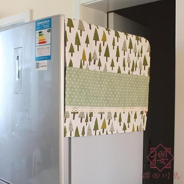 棉麻布藝冰箱蓋巾冰箱巾冰箱罩防塵罩蓋布多用巾【櫻田川島】