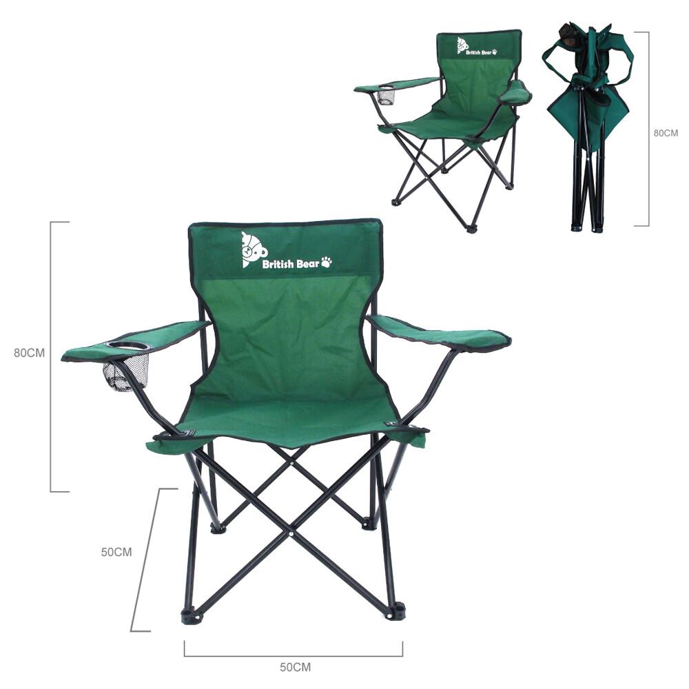 英國熊摺疊休閒野餐椅-綠 068y-173e
