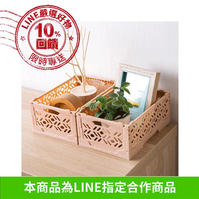 日系魔法折疊桌面置物收納盒