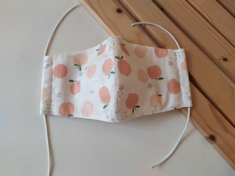 好呼吸口罩:白底水蜜桃 可放濾材立體口罩 幼兒 兒童 大人 口罩