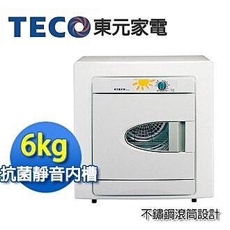 ↙0利率↙TECO東元 6Kg PTC自動溫控 冷熱兩段控制 自動斷電 不鏽鋼乾衣機 QD6581NA【南霸天電器百貨】