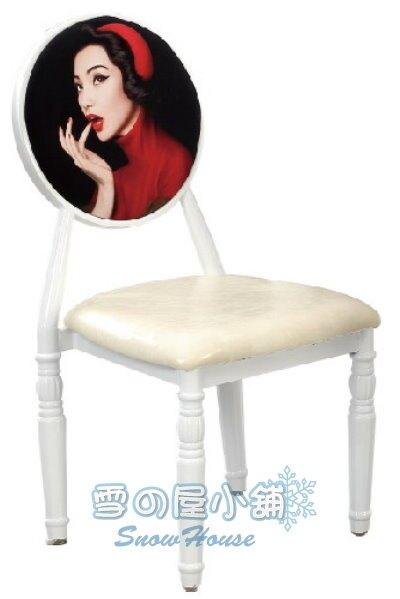 ╭☆雪之屋居家生活館☆╯太陽椅白色(赫本)BB384-18#3186B