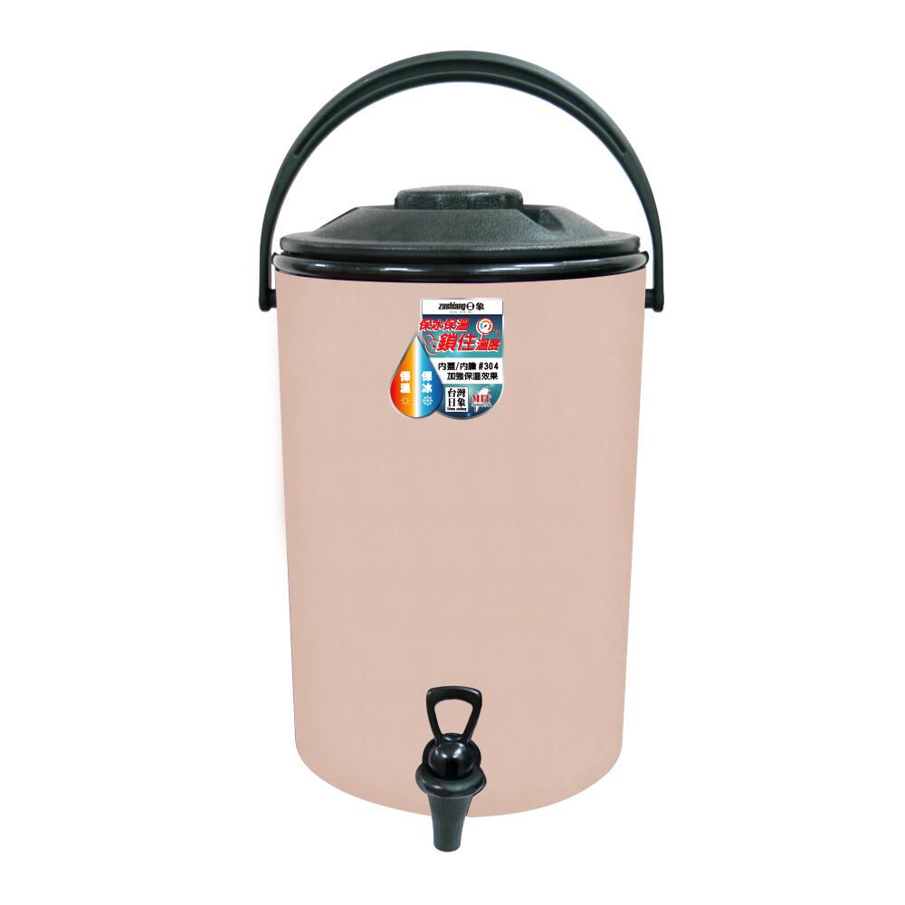 日象 15公升保冰保溫茶桶  ZONI-P01-15LM 多色