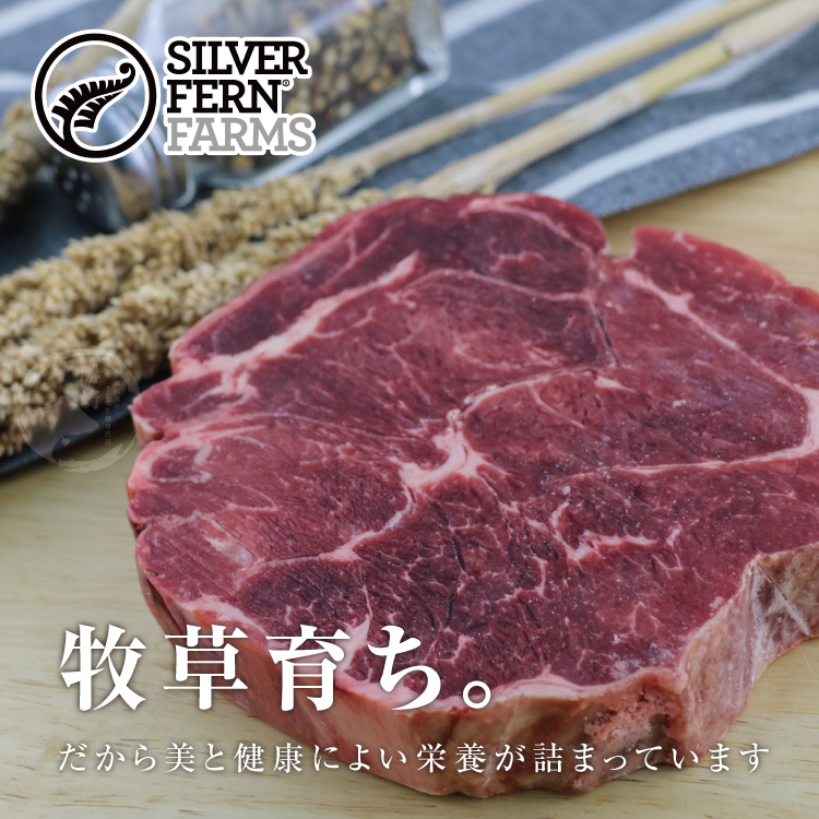 【勝崎-免運直送】紐西蘭銀蕨PS熟成巨無霸沙朗牛排~超厚切4片組(450公克/1片)