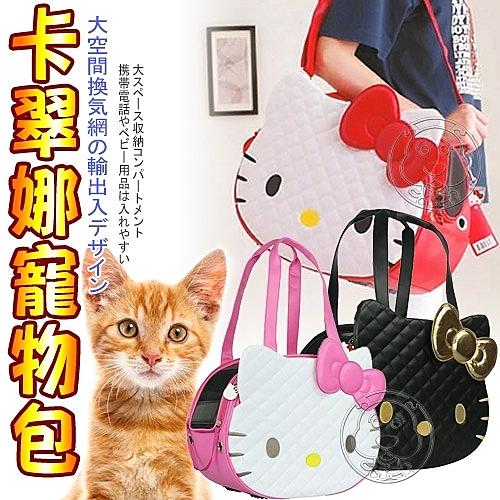四個工作天出貨除了缺貨》CrazyPaws瘋狂爪子》Hello Kitty卡翠娜寵物包